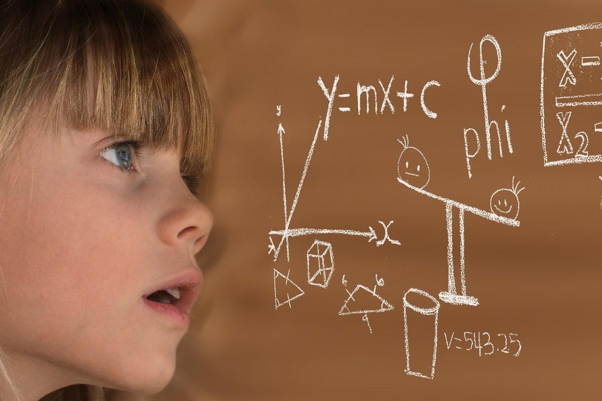 Μαθηματικά Β' Γυμνασίου